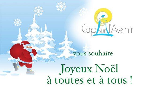 Joyeux Noël et bonnes fêtes de fin d'année ! dans CSA joyeuxnoel